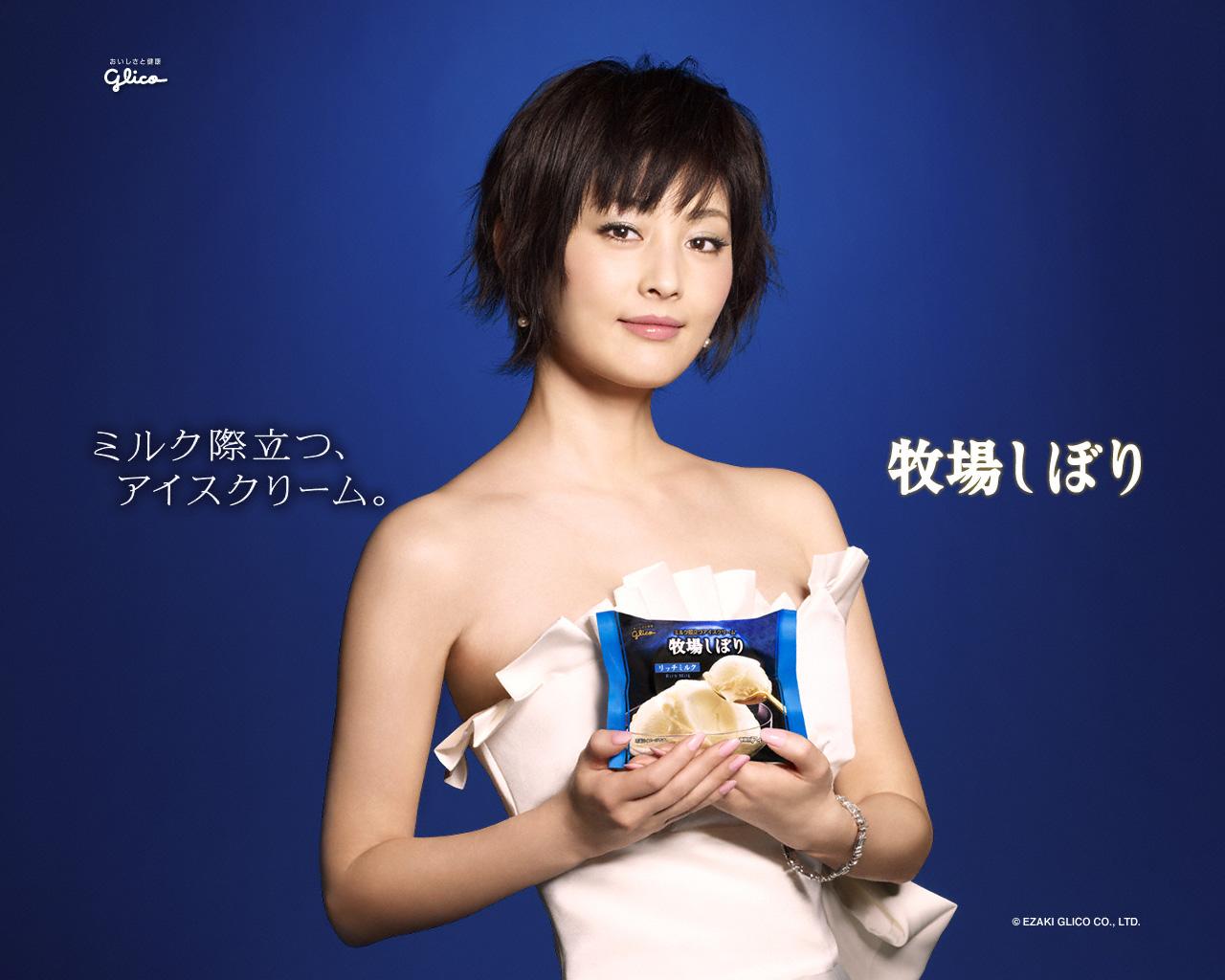 mirumu.com tsu