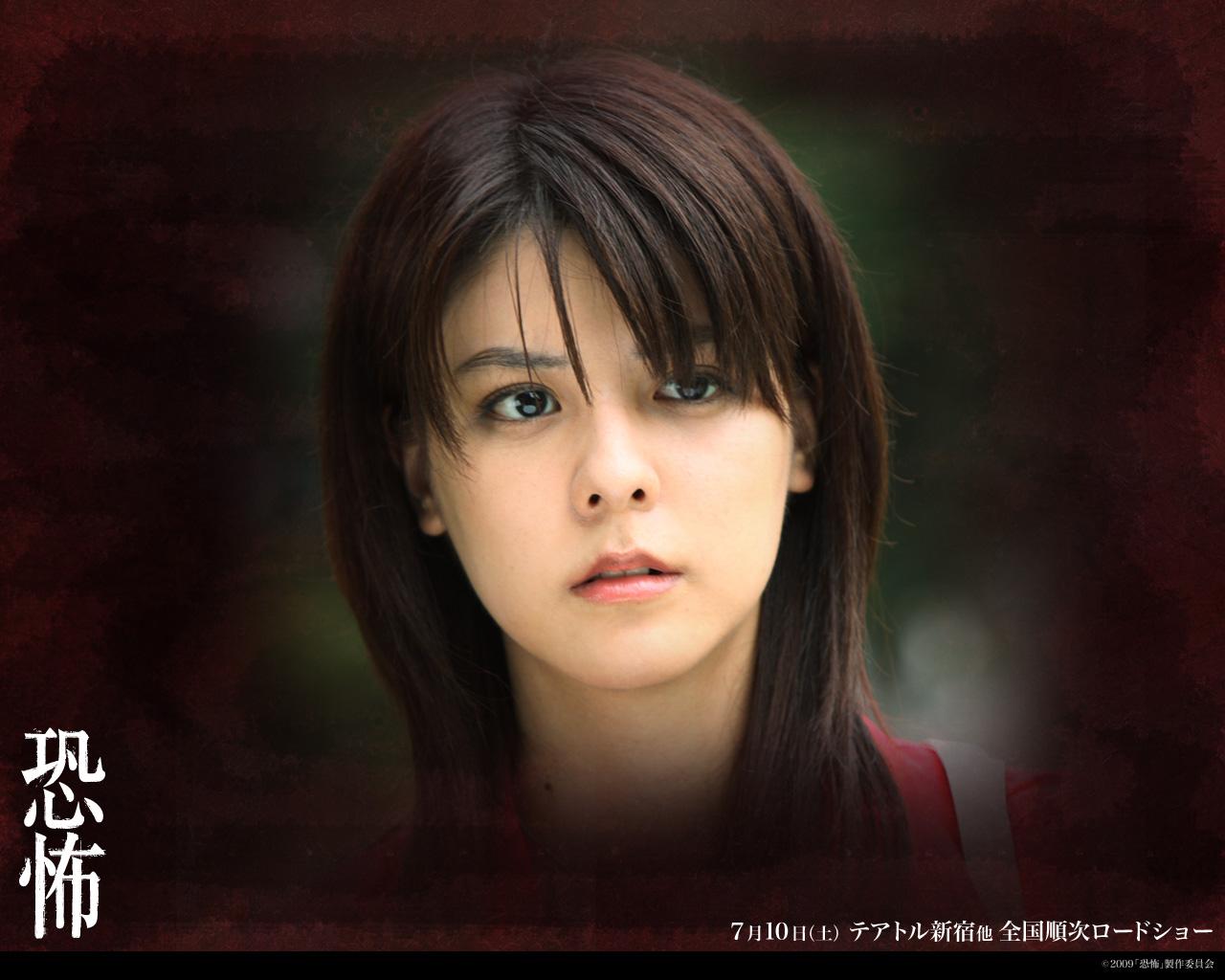 藤井美菜の画像 p1_35