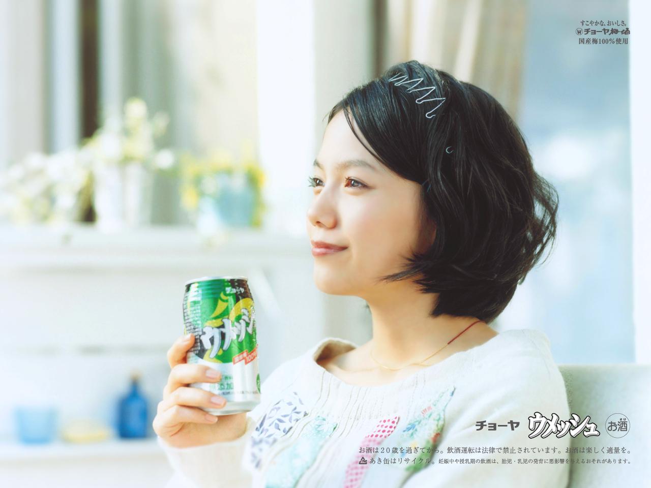 宮崎あおいの画像 p1_34